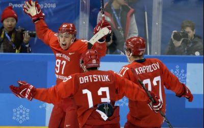 Thriller pe patine: Rusia a câștigat titlul olimpic la hochei pe gheață