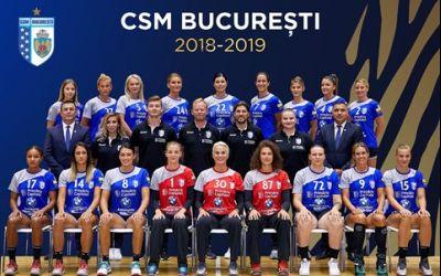 CSM Bucureşti, acceptată direct în grupele Ligii Campionilor la handbal feminin