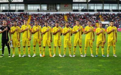 Lotul naţionalei de tineret pentru meciurile cu Ucraina şi Irlanda de Nord