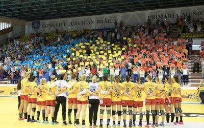 Lotul României pentru Campionatul Mondial de handbal feminin