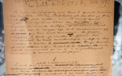 VIDEO/ Manifestul lui Pierre de Coubertin, cel mai scump suvenir sportiv