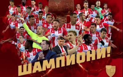 VIDEO / Steaua Roșie Belgrad a devenit campioana Serbiei