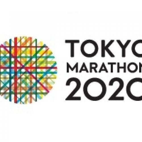 Maratonul de la Tokyo va fi interzis amatorilor